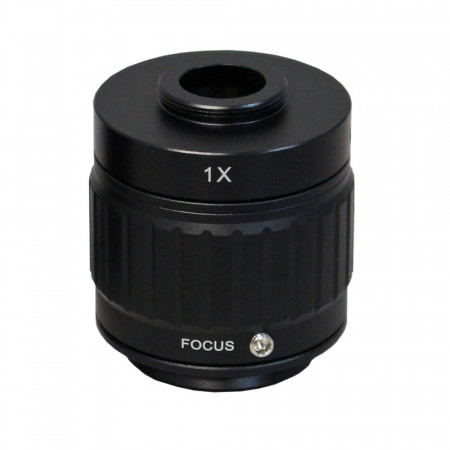 1x C-Mount Adapter